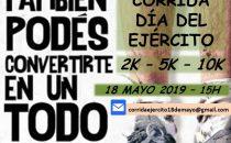 """El 18 de Mayo ,2, 5 y 10 k """" Corrida Día del Ejército"""""""